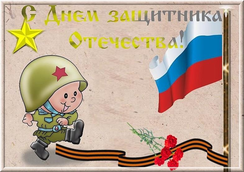 Подруга, детские картинки 23 февраля день защитника отечества